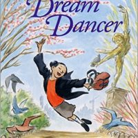 Dream Dancer ~ Jill Newsome